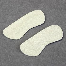 Пяткоудерживатели для обуви, на клеевой основе, пара, цвет серый Ош