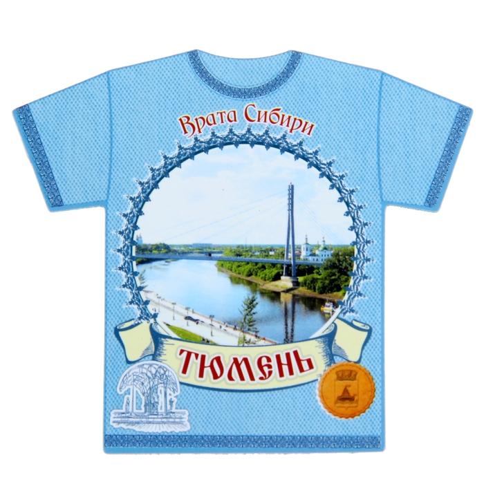 Магнит в форме футболки Тюмень