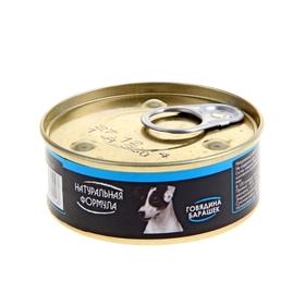 "Корм для собак ""НАТУРАЛЬНАЯ ФОРМУЛА"", говядина с барашком, ж/б, 100 гр"