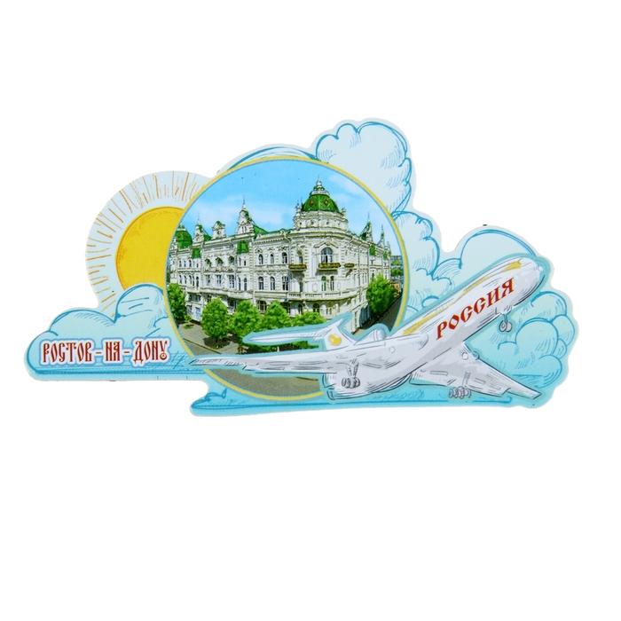 Магнит с самолётом Ростов-на-Дону
