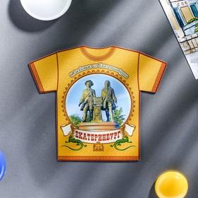 Магнит в форме футболки «Екатеринбург» Ош
