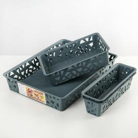 Набор корзинок для хранения «Универсальные», 4 шт, цвет МИКС