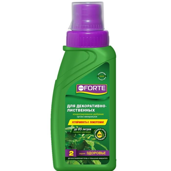 Удобрение Бона Форте 2в1 для декоративно-лиственных растений, флакон 285 мл