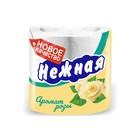 Туалетная бумага «Нежная» со втулкой, аромат розы, 2 слоя, 4 рулона