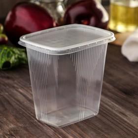 Контейнер одноразовый с крышкой 500 мл, 10,8×8,2×9,2 см, 10 шт