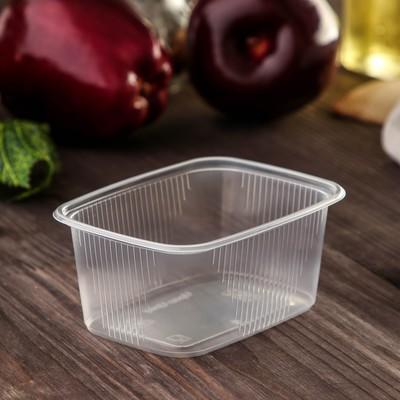 Набор одноразовых контейнеров 250 мл, 10,8×8,2×4,9 см, 100 шт