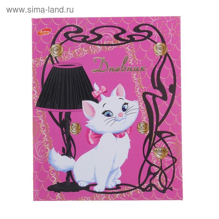 Картинки дневника с кошкой