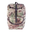Рюкзак «Сидор» 20 л, цвет микс