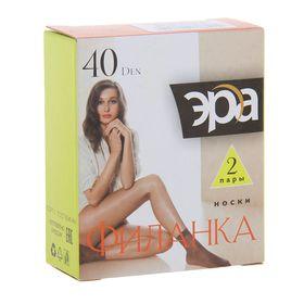 Носки женские «Филанка» 40, 2 пары, цвет загар