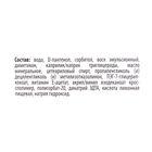Крем EVO Пантенол универсальный 46мл - Фото 2