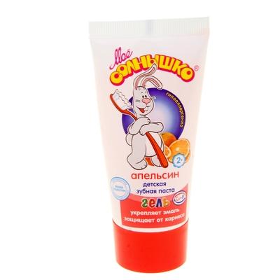 Зубная паста гелевая Моё солнышко Апельсин 75г - Фото 1
