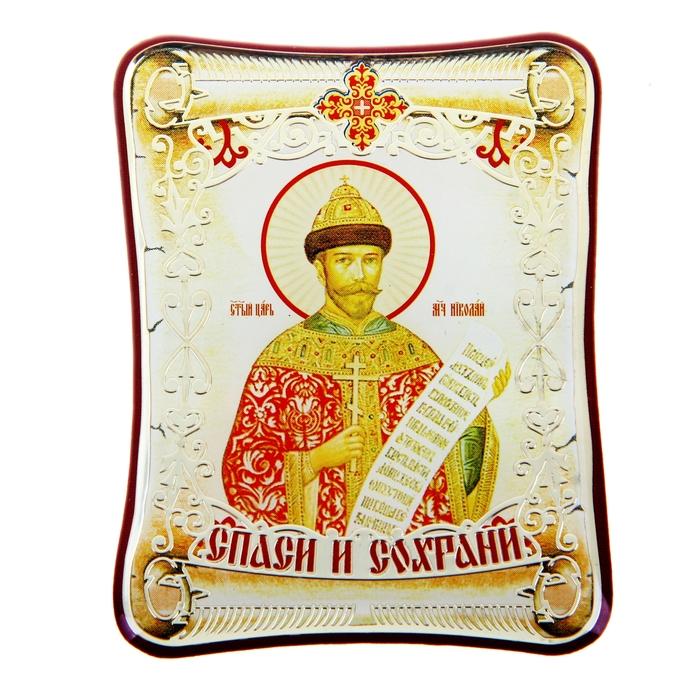 Икона в авто Святой страстотерпец царь Николай с клеящейся основой