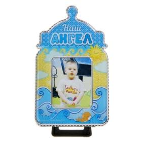 Фоторамка детская 'Наш ангел' для фото 3,5х4,5 см. Ош