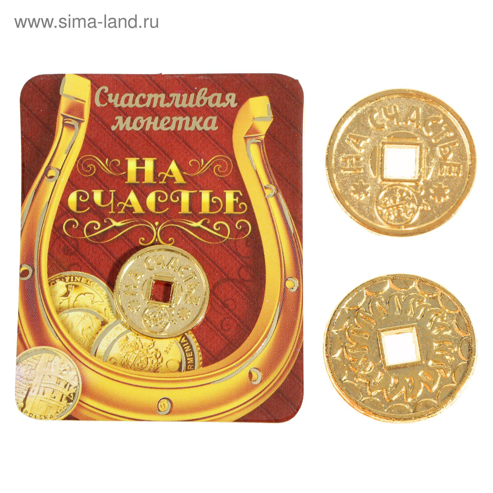 телефон монетка офис екатеринбург как в теле2 взять деньги в долг
