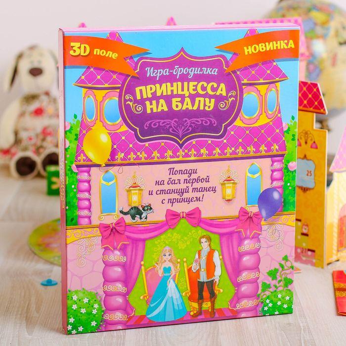 """Игра-книжка 3D поле """"Принцессы"""""""