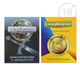 Презервативы «Гладиатор» конверт, 3 шт Ош