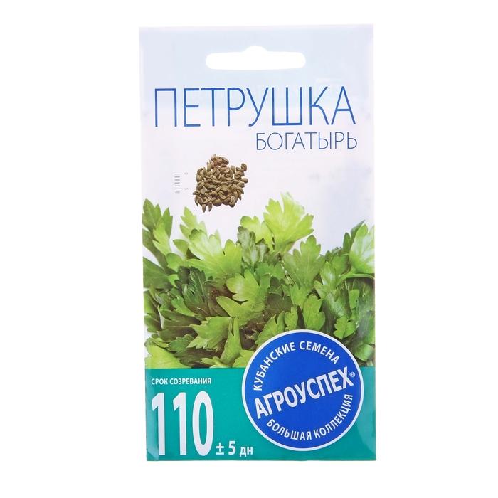 "Семена Петрушка ""Богатырь"", 3 г"