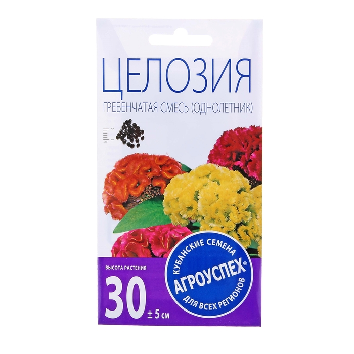 """Семена цветов Целозия """"Гребенчатая"""", О, 0,2 г"""