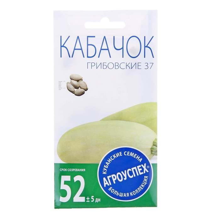 """Семена Кабачок """"Грибовские 37"""" средний, 3 г"""