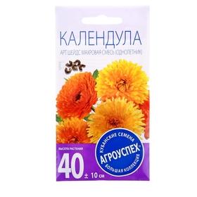 Семена цветов Календула Арт Шедс махровая смесь, О, 0,5г