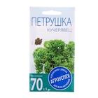 Семена Петрушка Кучерявец кудрявая, 2г