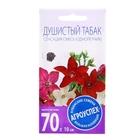 Семена цветов Душистый табак Сенсация смесь, О, 0,1 г