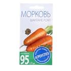 Семена Морковь Шантане Роял среднеранняя, 2г