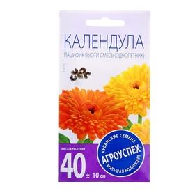 Семена цветов Календула Пацифик Бьюти смесь, О, 0,5г