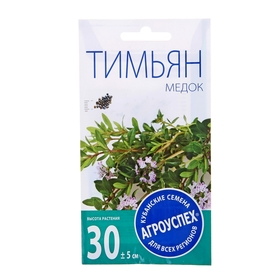 Семена Тимьян Медок, 0,05 г Ош