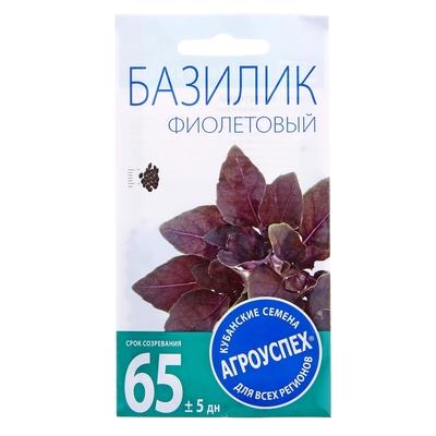 Семена Базилик фиолетовый 0,3 г - Фото 1