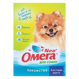 Мультивитаминное лакомство Омега Neo для собак, с биотином, 90 табл.