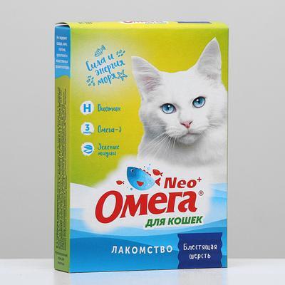 Лакомство Омега Neo для кошек, биотин/таурин, 90 табл. - Фото 1