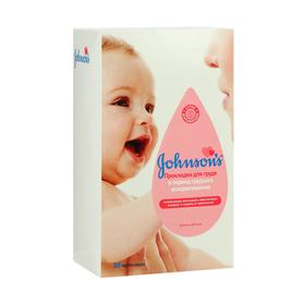 Прокладки для груди Johnson's baby в период грудного вскармливания, 30 шт