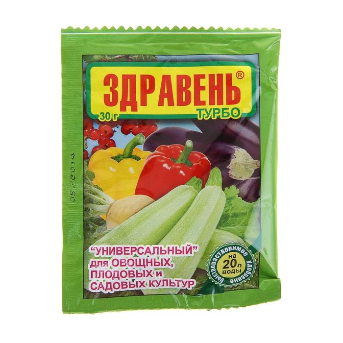 Удобрение универсальное Здравень турбо 30 гр