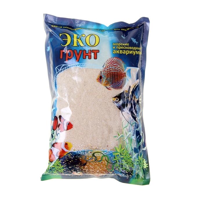 """Грунт для аквариума """"Песок кварцевый белый"""" 0,3-0,9 мм, 1 кг 520010"""