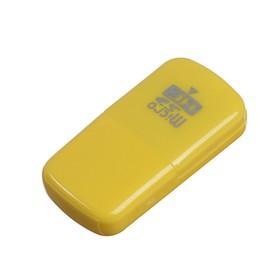 Картридер мини LuazON, для microSD, маленький, 'Флеш', МИКС Ош