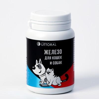 """Мультивитамины """"Железо"""" для кошек и собак, натуральная формула, 80 таб - Фото 1"""