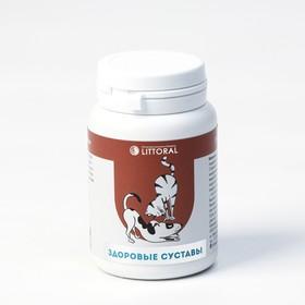 Пивные дрожжи 'Здоровые суставы' для кошек и собак, с серой, 80 таб Ош