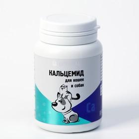Витамины 'Кальцемид' для кошек и собак, 80 таб Ош