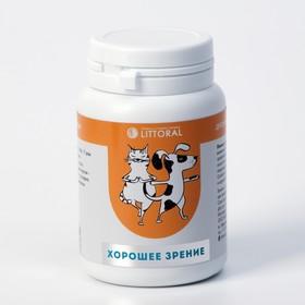Пивные дрожжи 'Хорошее зрение' для кошек и собак, с бета-каротином, 80 таб Ош