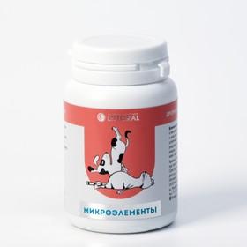 Пивные дрожжи с микроэлементами для кошек и собак, 80 таб Ош
