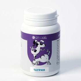 Пивные дрожжи с таурином для кошек и собак, 80 таб Ош