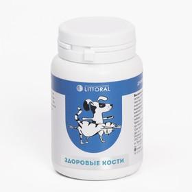 Пивные дрожжи 'Здоровые кости' для кошек и собак, с кальцием, 80 таб Ош