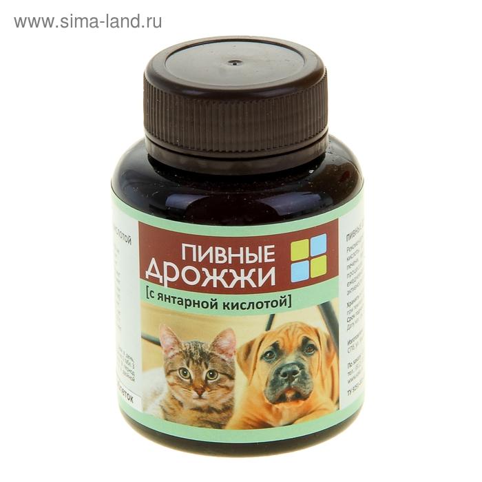 Пивные дрожжи с янтарной кислотой для кошек и собак, 80 таб