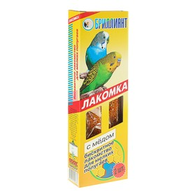 Лакомка 'Бриллиант' для птиц, медовый бисквит, 2 шт, 60 г Ош