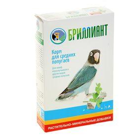 Корм 'Бриллиант Classic New' для средних попугаев, с растительно-минеральными добавками, 500 г Ош