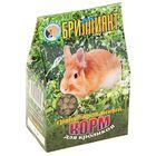 Корм гранулированный «БРИЛЛИАНТ» для кроликов, 250 г