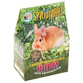 Корм гранулированный «БРИЛЛИАНТ» для кроликов, 250 г Ош