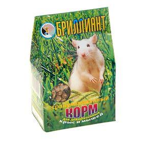 Корм «БРИЛЛИАНТ» для крыс и мышей, гранулированный 300 г Ош