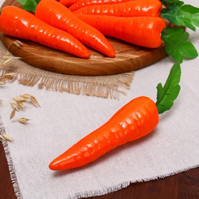 Муляж морковь оранжевая